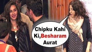 Gully Boy Director Zoya Akhtar ANGRY On Seeing Farhan Akhtar GF Shibani Dandekar