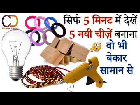 TOP 5 ALL NEW CRAFT IDEA WITH WASTE MATERIAL I Best Out of Waste Craft I Creative Diaries