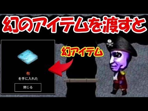 【青鬼3】世界初検証!ひろしに幻のアイテムを渡してみると、、ガチでヤバい!!