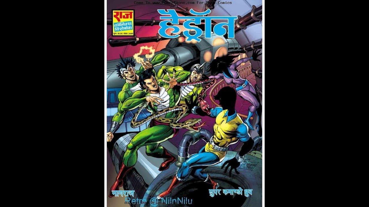 Pdf Raj Comics