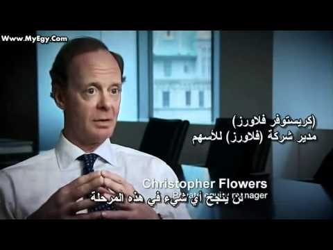 The Love of Money E01 The Bank That Bust The World 03