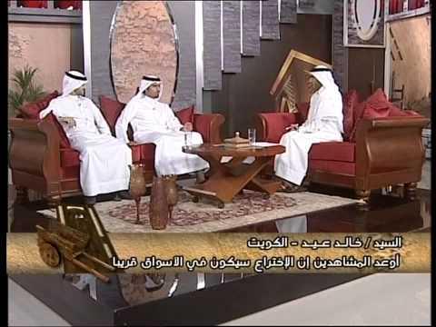 Qatar TV interview