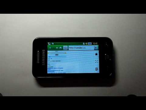 Обзор Samsung S5230 - браузер, интернет - Часть 5