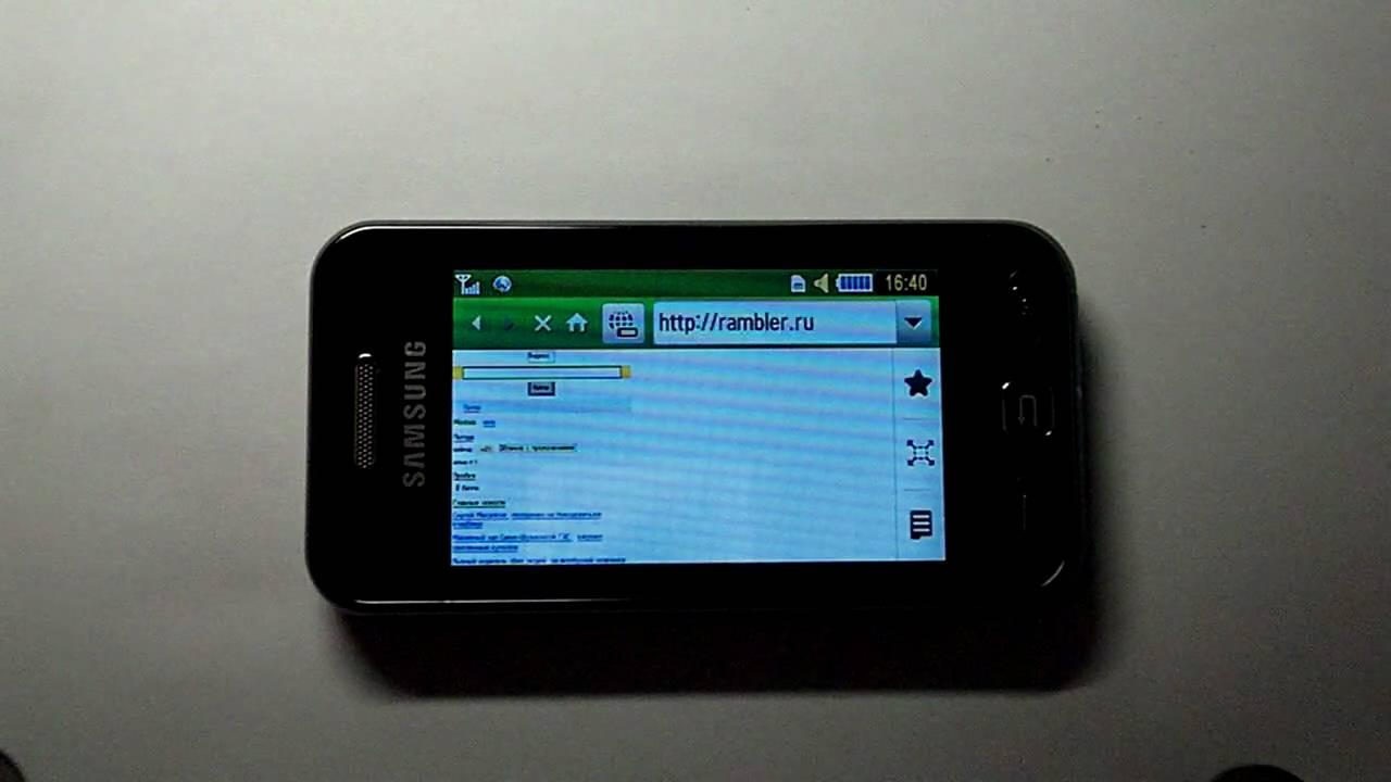 Samsung ue40es6557uxru не работает интернет на модеме не работает сигнал интернета сочи