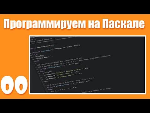Башкирская гимназия №158 им. М. Карима