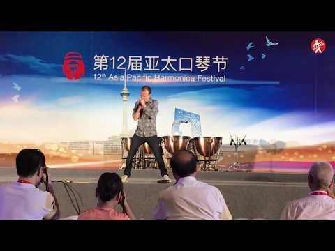 Impressions of the Asia Pacific Harmonica Festival 2018