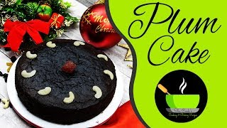Plum Cake | Rich Fruit Cake | Christmas Cake | Non Alcoholic #Christmas #PlumCake