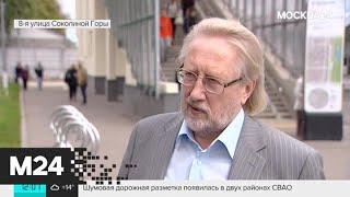 вИЧ-инфицированные жалуются на нехватку лекарств - Москва 24