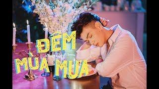 ĐÀO BÁ LỘC - ĐÊM MÙA MƯA ( feat Ivone ) | OFFICIAL MV
