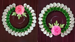 Paper Flower Wall Hanging //  Wall Decoration Idea // Simple  Home Decoration Idea