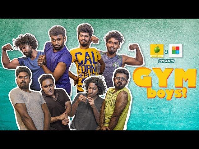 Gym Boys | Comedy | Karikku