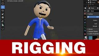 06 Rigging | मेक जोक ऑफ़ की तरह एनीमेशन सीखें