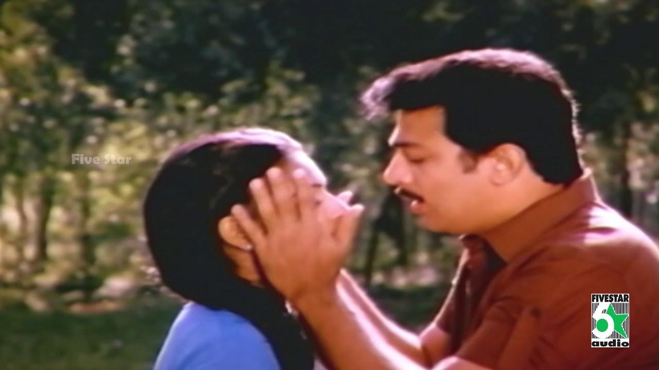 Kamal Haasan Super Hit Video Songs With Ilayaraja Music Youtube