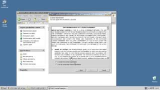 Установка SQL сервера для программы автоматизации ITKafe