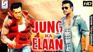 Jung Ka Elaan l (2018) South Action Film Dubbed In Hindi Full Movie HD