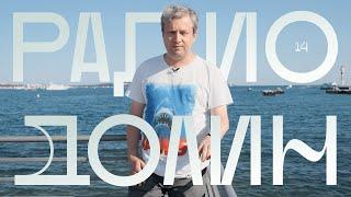 Канны-2021. Мюзикл «Аннетт», новый Пол Верховен и небывалый успех российского кино | Радио Долин