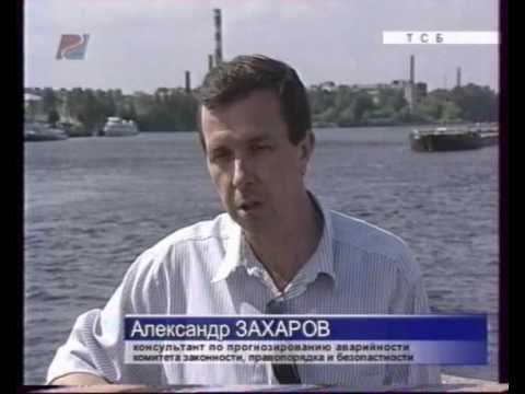 видео: Александр Захаров