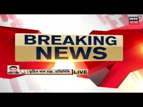 Latest Updates Of Kolkata Weather Forecast