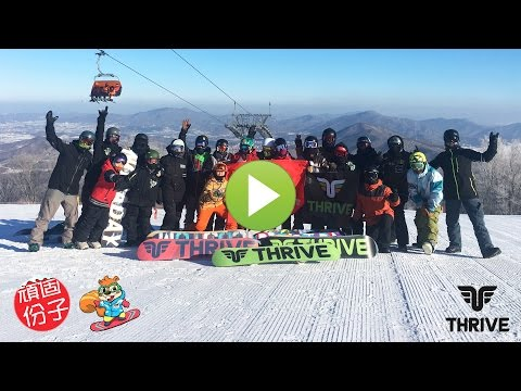 Thrive X-Club Snowboard Camp