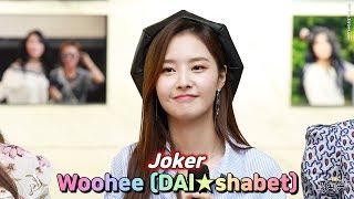 달샤벳(Dalshabet) 우희-Joker [갤러리K 사진전&미니콘서트] 4K 직캠(fancam) by 포에…