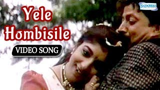 Yele Hombisile - Halunda Thavaru - Vishnuvardhan Hit Songs