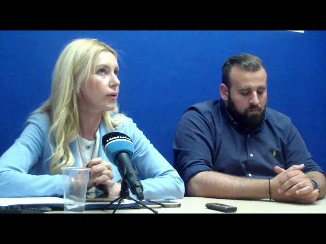Η βουλευτής Σερρών της ΝΔ, Φ. Αραμπατζή σε συνέντευξη τύπου στη ΝΟΔΕ Ζακύνθου