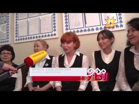 Преподаватели СОШ №64 Чебоксар теперь одеваются одинаково