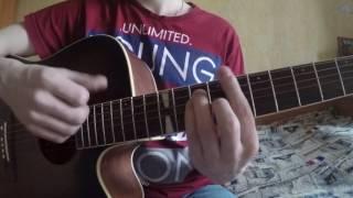 Грибы - Тает Лёд|Видео урок, разбор, как играть?