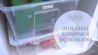 видео Синтетические этикетки, купить синтетические этикетки