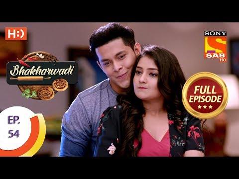 Bhakharwadi - Ep 54 - Full Episode - 25th April, 2019