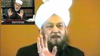 Ahmadiyya Khalifa reply to TAHIR UL QADRI - Anti-Ahmadiyya Law