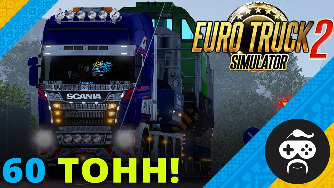 euro truck simulator 2 8x4 heavy cargo. Black Bedroom Furniture Sets. Home Design Ideas