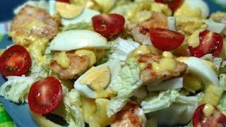 Легкий #салат из пекинской капусты