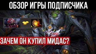 ПОСЛЕДНИЙ РОЛИК В ПАТЧЕ 7.19...