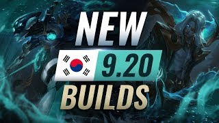 13 NEW Korean Builds You MUST TRY in Patch 9.20 - League of Legends Season 9