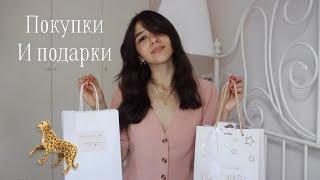 Покупки для интерьера | DAJE Store, Melisa Dreams, Linadelika Homeware, H&M, ZARA