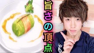 【食戟のソーマ実写化】四宮小次郎のシュー・ファルシのレシピ、作り方【アニメ料理】 thumbnail