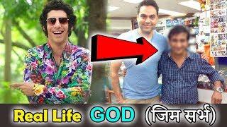 संजू फिल्म का गॉड,ज़ुबिन मिस्त्री कौन हैं । Who is Real Life God,Zubin Mistry as Jim Sarbh in Sanju