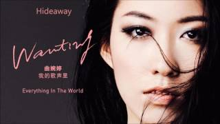wanting-everything-in-the-world-deluxe-full-album-stream