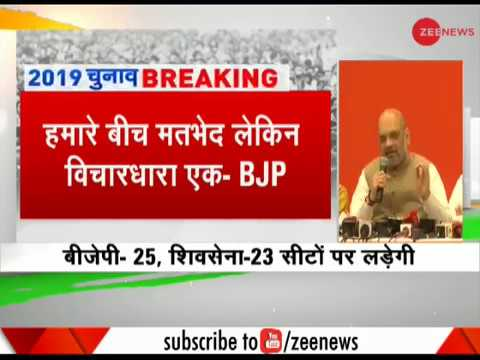 Lok Sabha 2019: BJP to contest 25, Shiv Sena gets 23 seats in pre-poll alliance in Maharashtra