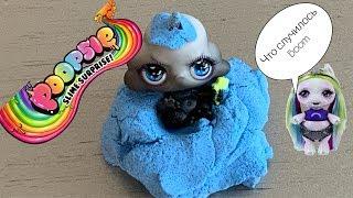 Розпакування Пупси слайм . unboxing Poopsie slime surprise Cutie Tooties