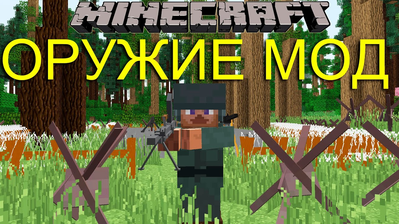 Скачать мод minecolony minecraft 1.6.2 - blacksearats.ru