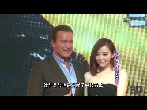 Terminator Genisys Shanghai Premiere - Jane Zhang, Arnold Schwarzenegger《終結者/未來戰士5》中國首映發佈會