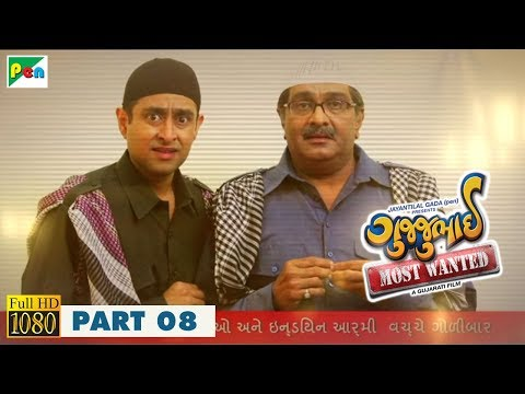 Gujjubhai Most Wanted Full Movie 1080p Siddharth