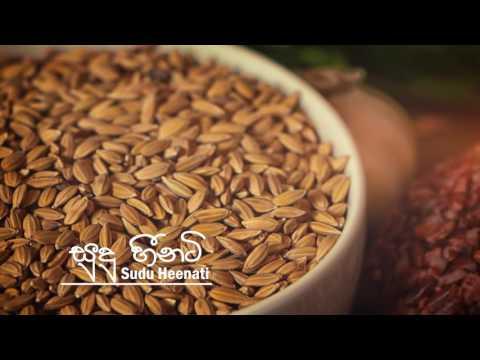 Sri Lanka Telecom - Sudu Heenati (Traditional Rice)