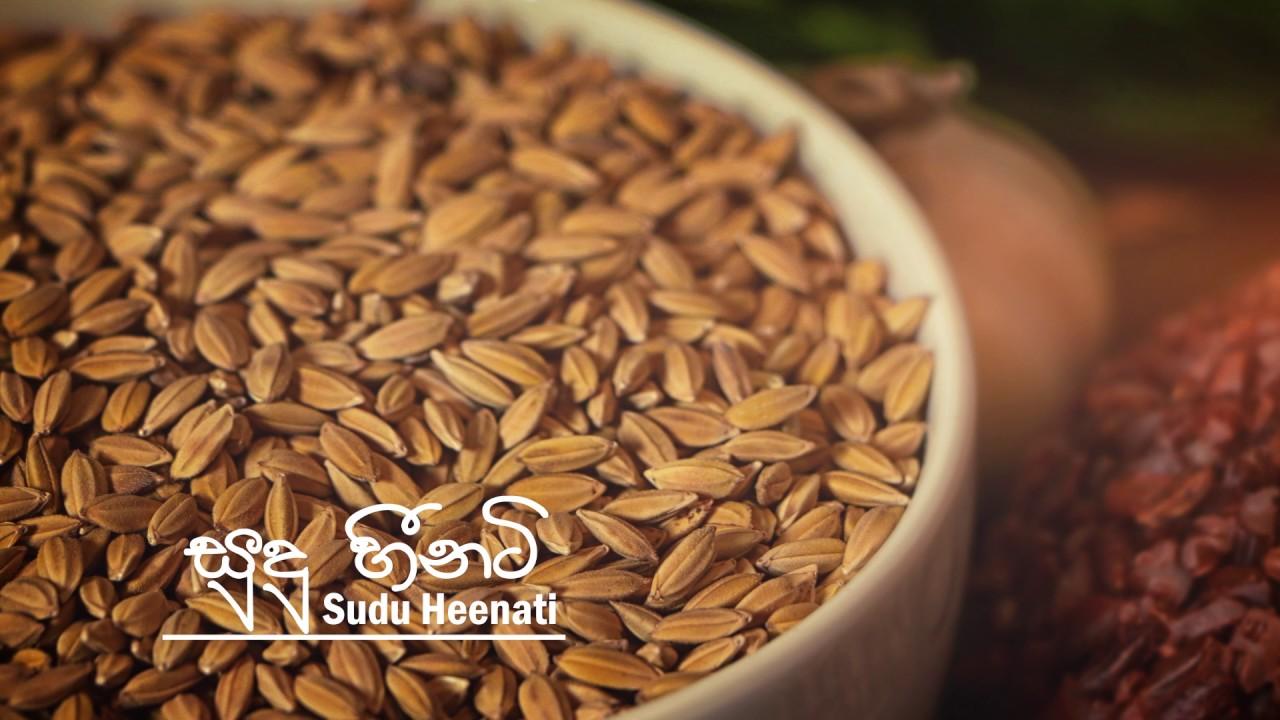 Sri Lanka Telecom Sudu Heenati Traditional Rice Youtube