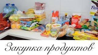 Покупка продуктов на неделю-две :)
