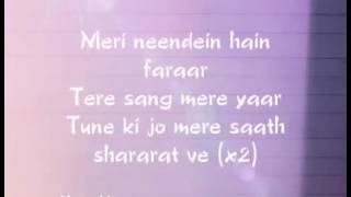 Luv letter song lyrics (yashoda devendra )