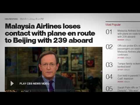 LARGE Malaysia AIRLINE CRASH 239 on Board; Terrorism Suspected; Door Found 3.9.14