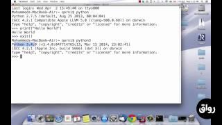 رواق : مقدمة إلى برمجة الحاسب الآلي باستخدام Python - محاضرة 2 - جزء 2